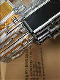 磁电变送振动速度传感器SYMTV-30-01-01-10-02-03-02。SYSE25-01-060-03-01-02
