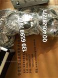 测速一体温度传感器XS12J2A,XS12K2P,XS12J3Y,XS12J3A,XS12K4P,XS12J4Y,XS