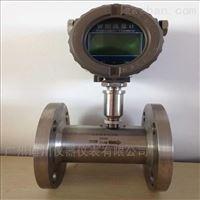 LWGY卡箍式衛生型一體化渦輪流量計