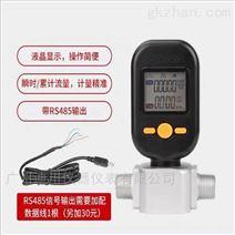 MF5712空气流量计-微型流量计价格