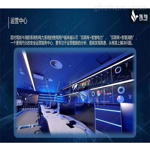 北京十大配电室电力运维云平台厂家