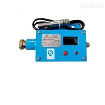 矿用本安型红外温度传感器型号:ST15-GWH100