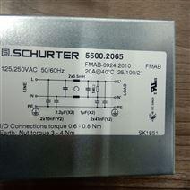 德国进口备件AMF夹具