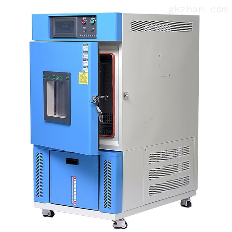 恒温恒湿机仪器直接生产厂家价 80升现货