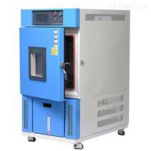 电池检测高低温实验箱