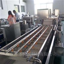果蔬清洗机-清洗设备供应商