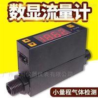 MF4003快速接頭氧氣流量計