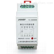 KDJ5-L、R大功率继电器