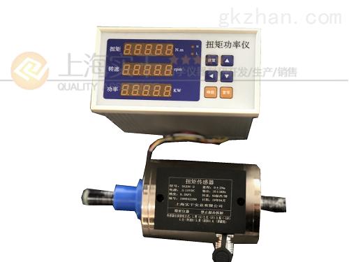 上海动态扭矩测试仪20-200牛米