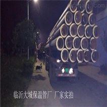 青岛聚氨酯直埋管 山东保温管厂家