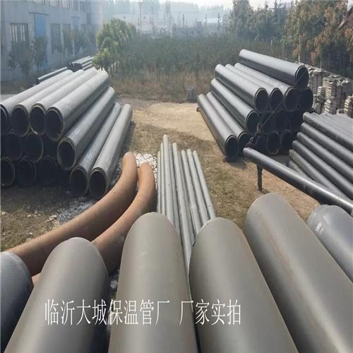 淄博聚氨酯保温管厂家 山东直埋管