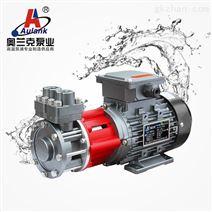 MDW磁力驱动式热水热油旋涡泵