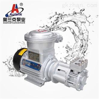 小型不锈钢防爆泵