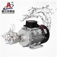 反滲透係統葉片泵
