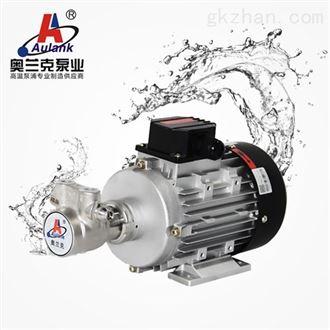 高压清洗设备叶片泵