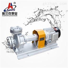 WRY系列联轴式高温热油泵