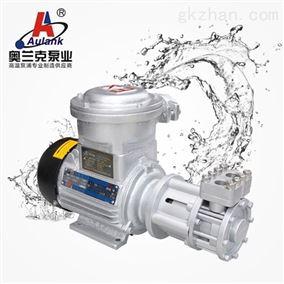 WD-10Ex碳氢溶液防爆循环泵