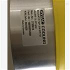 贺德克冷却泵样册,HYDAC油泵概括