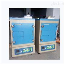 高温箱式炉(马弗炉) 型号:AY-BF-8812-125