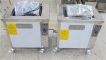 深圳威固特:研磨盘超声波清洗机