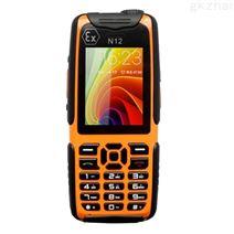 N12化工用防爆对讲手机