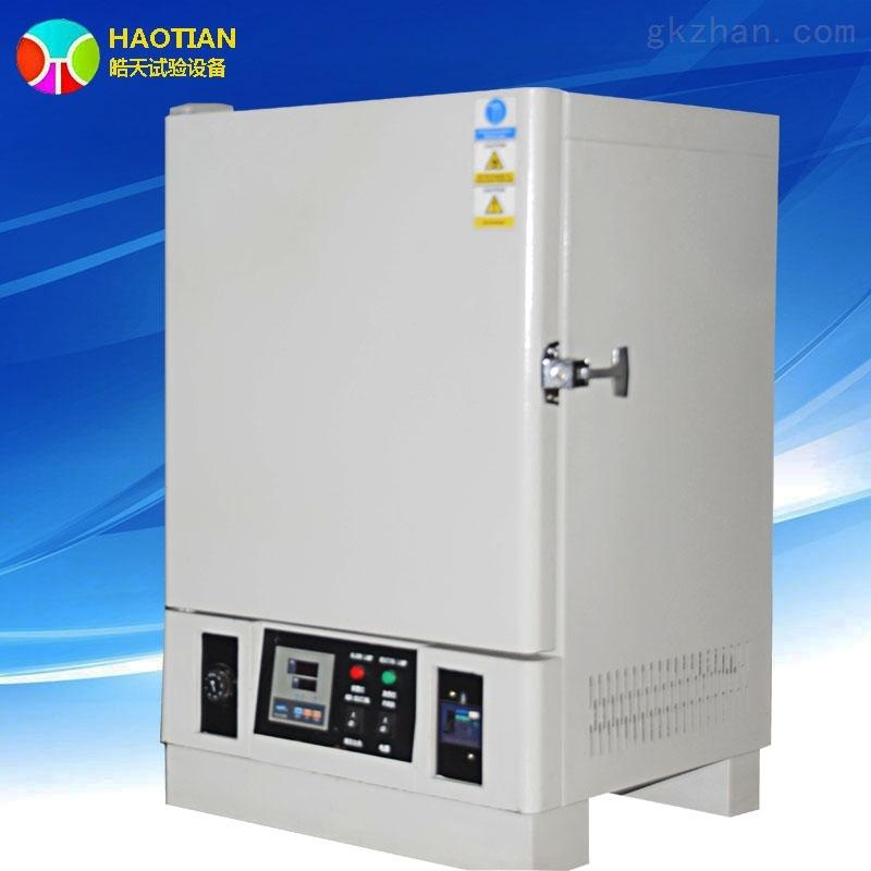 高温恒温干燥箱皓天现货供应ST-138