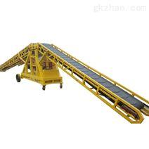 火车站专用移动式双翼输送机装卸货物更方便
