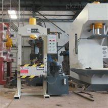 30吨小型框架式龙门液压机