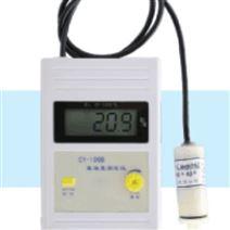 氧浓度测定仪 型号:LH31-CY-100B
