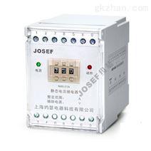 HJL-E6/A;HJL-95/B数字式交流电流继电器
