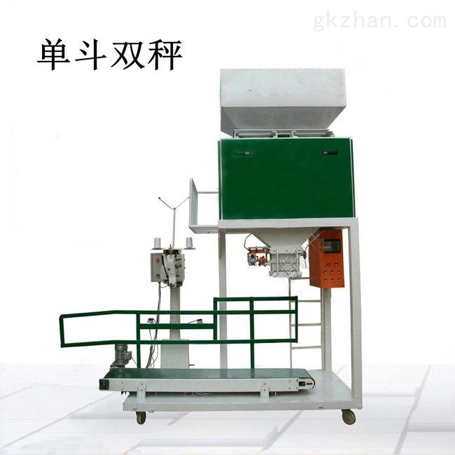 上海自动食品包装机