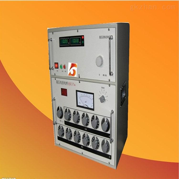 工頻介電常數試驗儀現貨