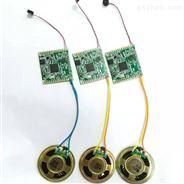 定制 离线智能 电梯语音模块