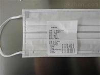 贵州口罩熔喷布透气性测试仪成就放心口罩