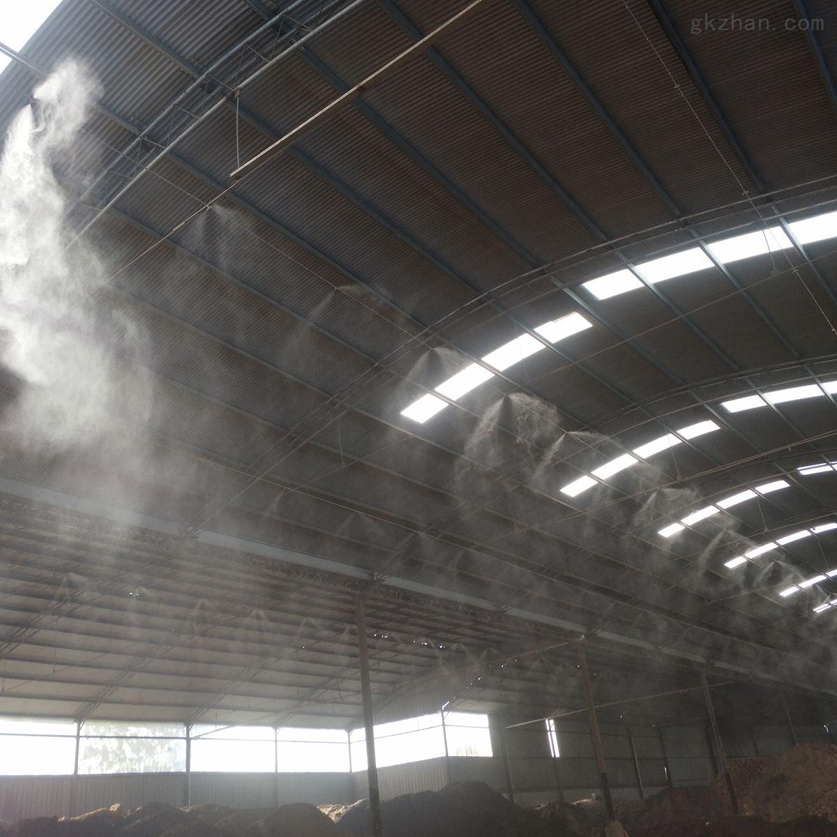 車間噴霧降塵設備之幹霧除塵