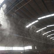 工業車間加濕設備