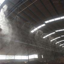 工地圍擋噴霧降塵系統