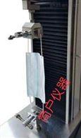 云南口罩检测拉力试验机卫生用品卫生标准