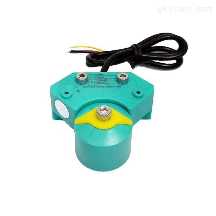 SLS-J90-2W 限位开关 感应式阀门回讯器