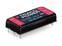 经济高效电源模块TEN40-4810E TEN40-4811E