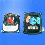 隔爆阀位信号返回器BWX-3 、行程开关