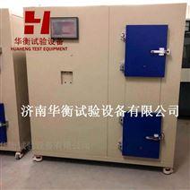 60升小型涂料VOC释放量环境测试舱