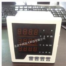 智能电力仪表 型号:M379692