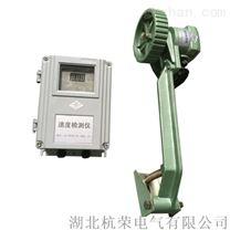 速度傳感器SSC-1A智能转速测控仪