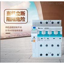 北京智能空開廠家_智能斷路器多少錢一個