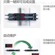 现货KEYENCE光纤放大器概述: FS-N18N
