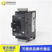 代理全新原装台达PLC SS2系列,可编程控制器