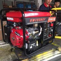 发电电焊机190A汽油