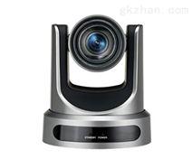 金微视全新一代ISP4K超高清视频会议摄像机