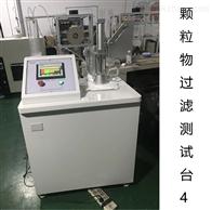 贵州熔喷布检测仪 医用口罩整套检测试验机